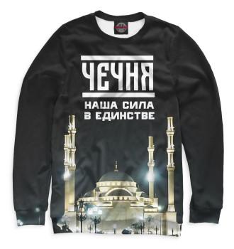 Мужской Свитшот Чечня