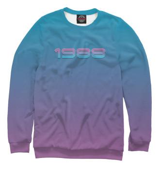 Женский Свитшот 1988