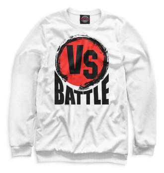 Мужской Свитшот Versus Battle