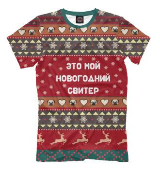 Мужская Футболка Новогодний свитер