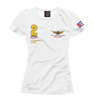 Женская Футболка FAR (Cuban Air Forces)