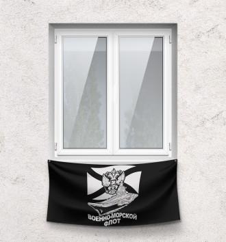 Флаг Военно-морской флот