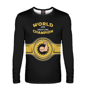 Мужской Лонгслив World Arm Wrestling Champion