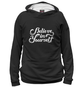 Женское Худи Believe In Yourself