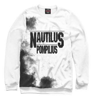Женский Свитшот Nautilus Pompilius