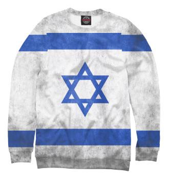 Женский Свитшот Флаг Израиля