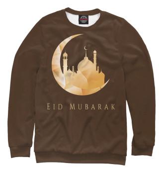 Женский Свитшот Eid Mubarak