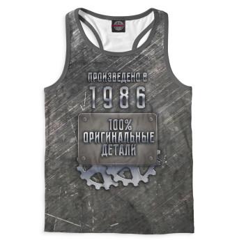 Мужская Борцовка Произведено в 1986