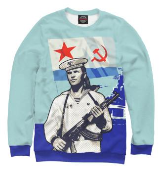 Мужской Свитшот ВМФ