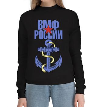 Женский Хлопковый свитшот ВМФ