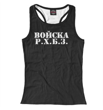 Женская Борцовка Войска РХБЗ