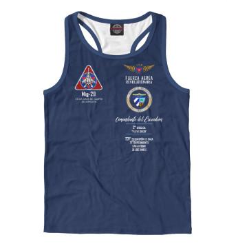 Мужская Борцовка ВВС Кубы (FAR)