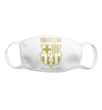 Женская Маска Barcelona FC