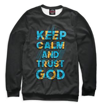 Мужской Свитшот Keep calm and trust god