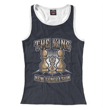 Женская Борцовка Король шахмат