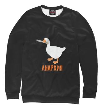 Женский Свитшот Untitled Goose Анархия