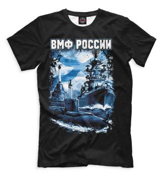 Мужская Футболка ВМФ России