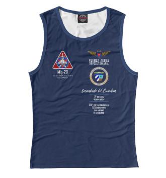 Женская Майка ВВС Кубы (FAR)