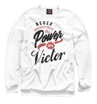 Женский Свитшот Недооценивай силу Виктора
