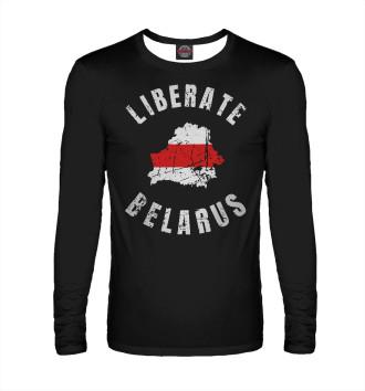 Мужской Лонгслив Liberate Belarus