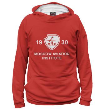 Женское Худи Moscow Aviation Institute
