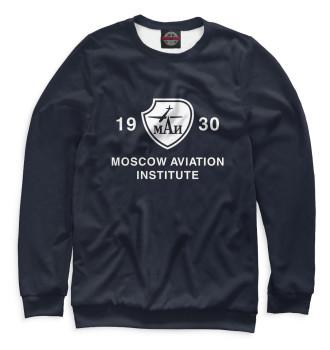 Свитшот для мальчиков Moscow Aviation Institute