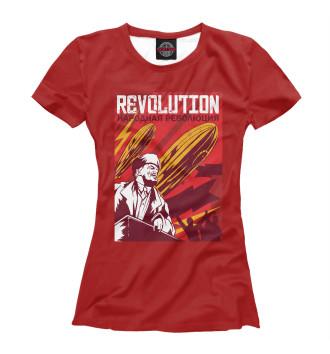 Женская Футболка Народная Революция