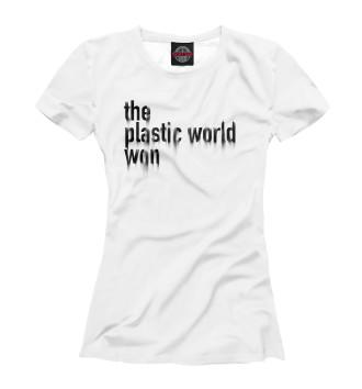 Женская Футболка Пластмассовый мир победил