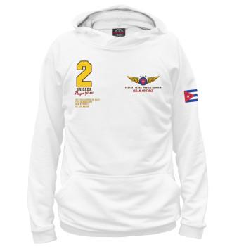 Женское Худи FAR (Cuban Air Forces)
