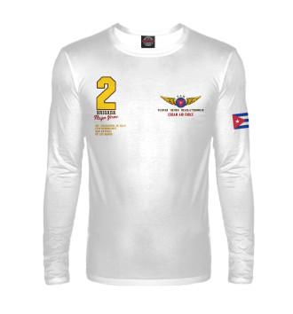 Мужской Лонгслив FAR (Cuban Air Forces)