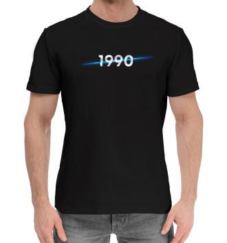 Мужская Хлопковая футболка Год рождения 1990