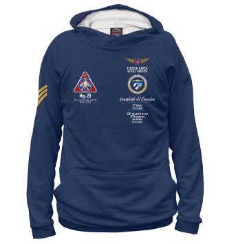 Женское Худи ВВС Кубы (FAR)