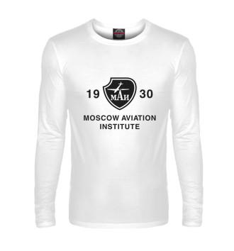 Мужской Лонгслив Moscow Aviation Institute