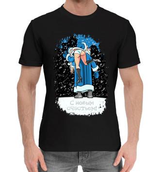 Мужская Хлопковая футболка С новым счастьем