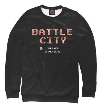 Мужской Свитшот Battle City   Танчики