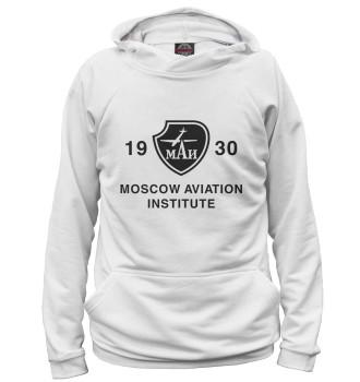 Мужское Худи Moscow Aviation Institute