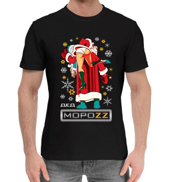 Мужская Хлопковая футболка Дед Мороз Brazzers