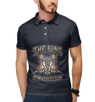 Мужское Поло Король шахмат
