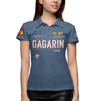Женское Поло ВВС ГДР Эскадрилья Гагарин