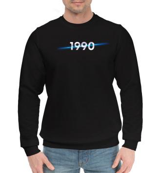 Мужской Хлопковый свитшот Год рождения 1990