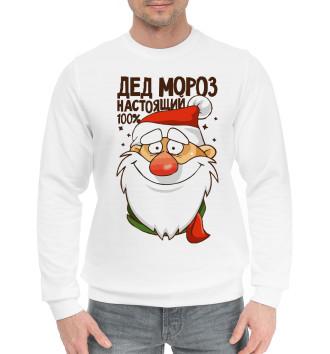 Мужской Хлопковый свитшот Дед Мороз