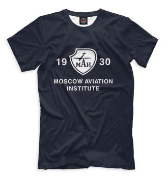 Мужская Футболка Moscow Aviation Institute