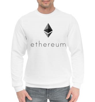 Мужской Хлопковый свитшот Ethereum