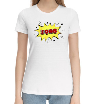 Женская Хлопковая футболка 1988