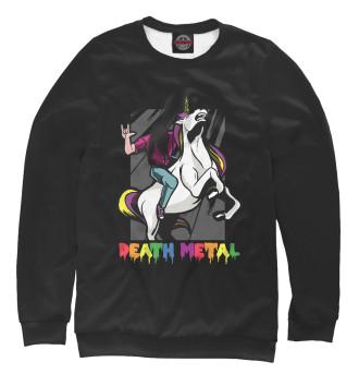 Мужской Свитшот Death Metal Unicorn