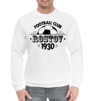 Мужской Хлопковый свитшот FC Rostov