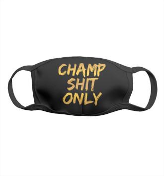 Женская Маска Champ shit only