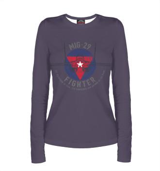 Женский Лонгслив ВВС Кубы (FAR)