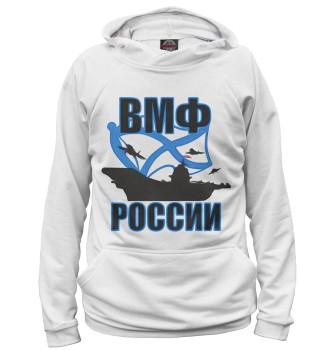 Женское Худи ВМФ России