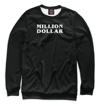 Женский Свитшот Million dollar